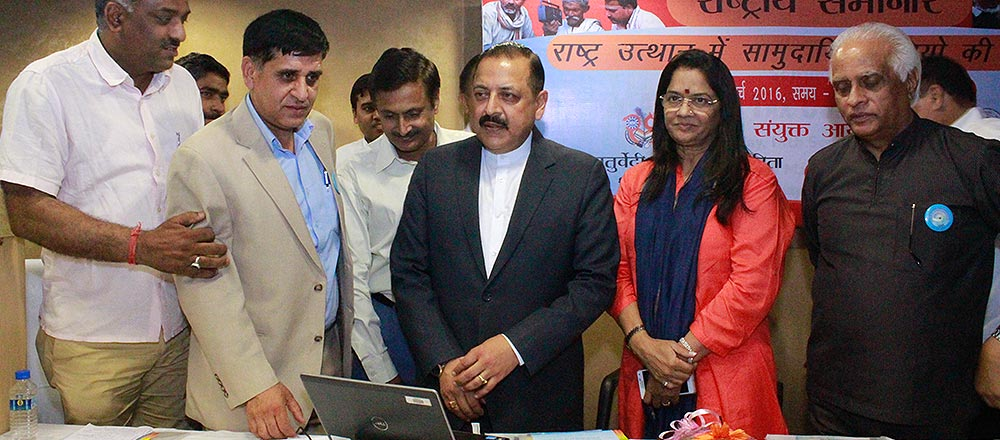 MOS Dr. Jitendra Singh launching FCRS Web Portal for Community Radio